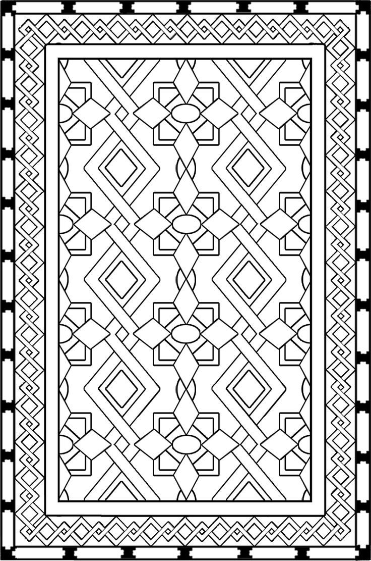 Iranian Carpet Coloring Page Download Projects To Try