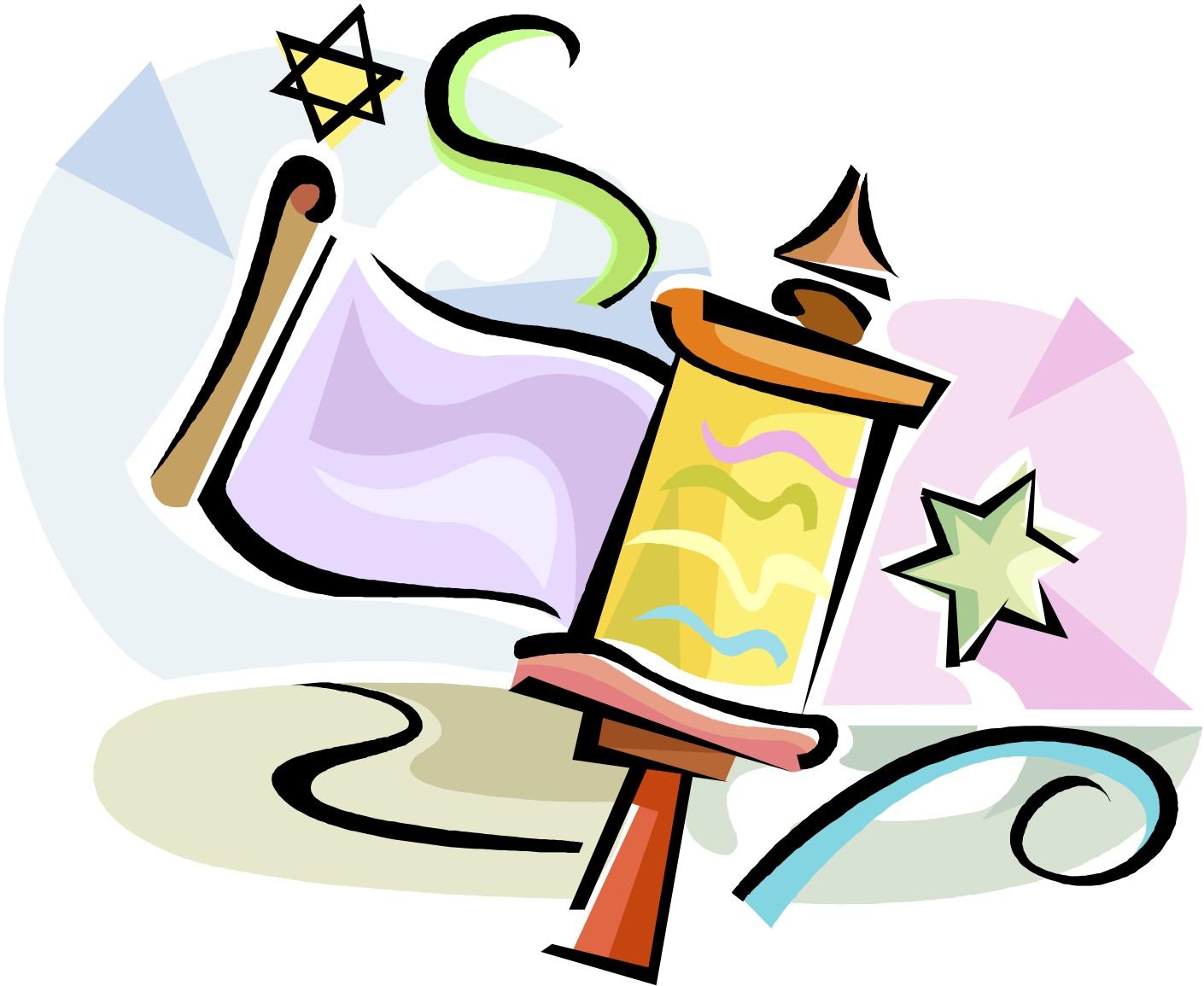 Purim Clip Art Free