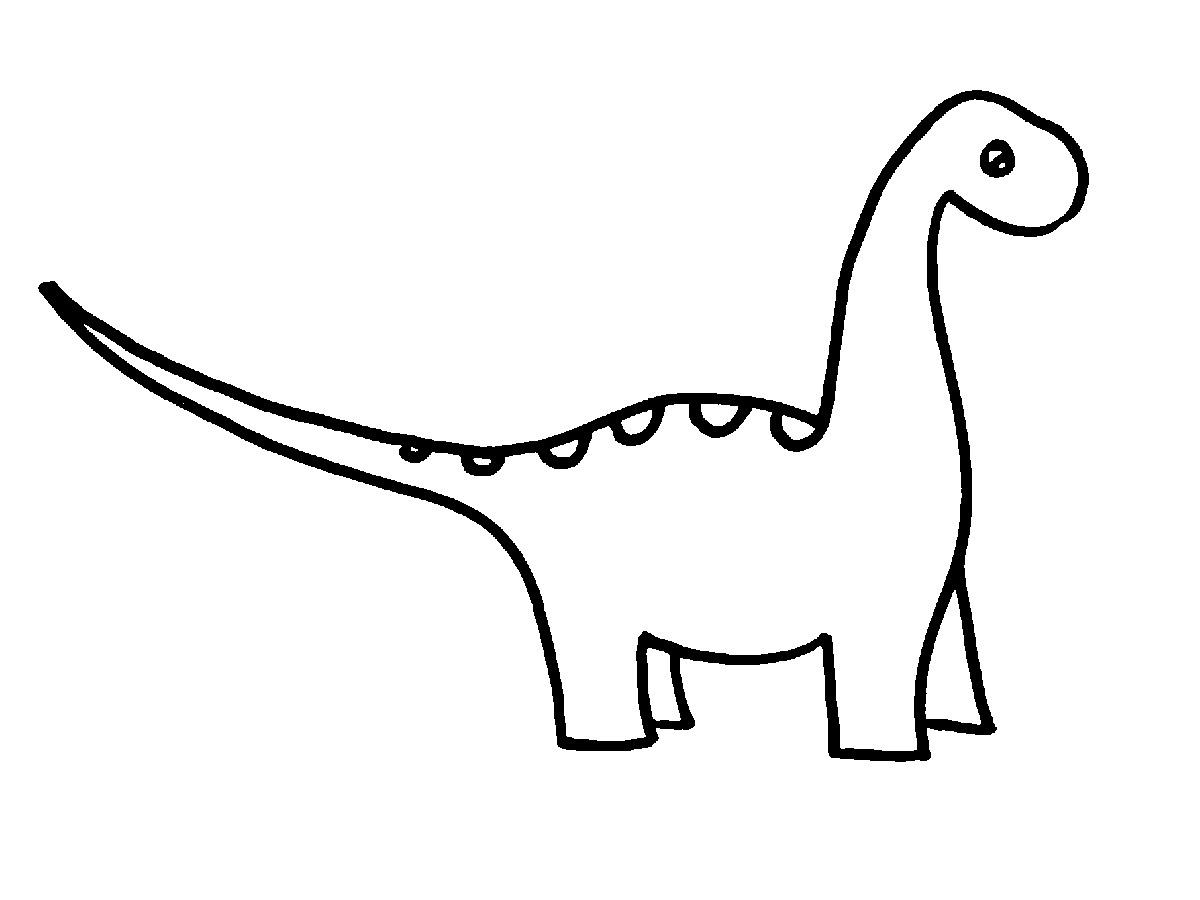 Dinosaur Clip Art Clipart Library