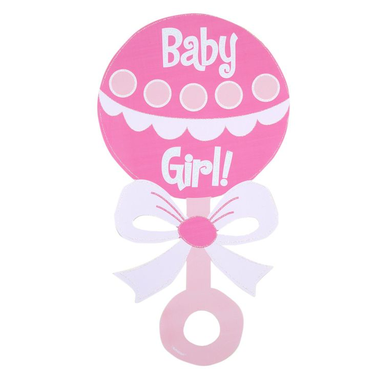 Free Baby With Rattle Download Free Clip Art Free Clip