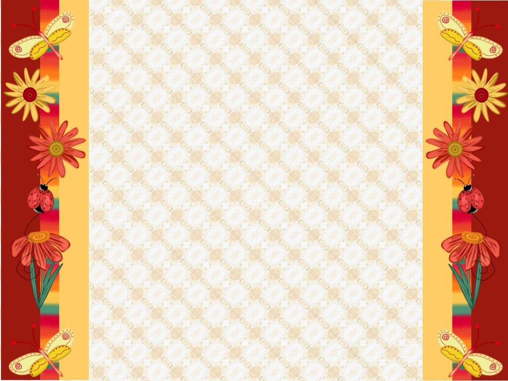 Free Flower Boarder, Download Free Clip Art, Free Clip Art