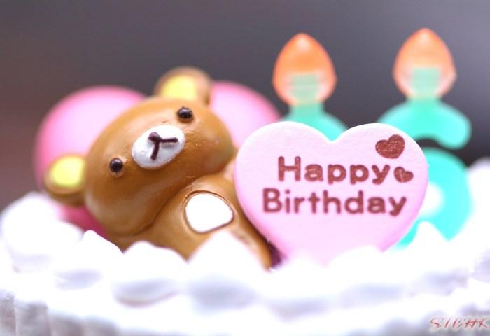 Free Birthday Cake Photos Download Free Clip Art Free Clip Art On