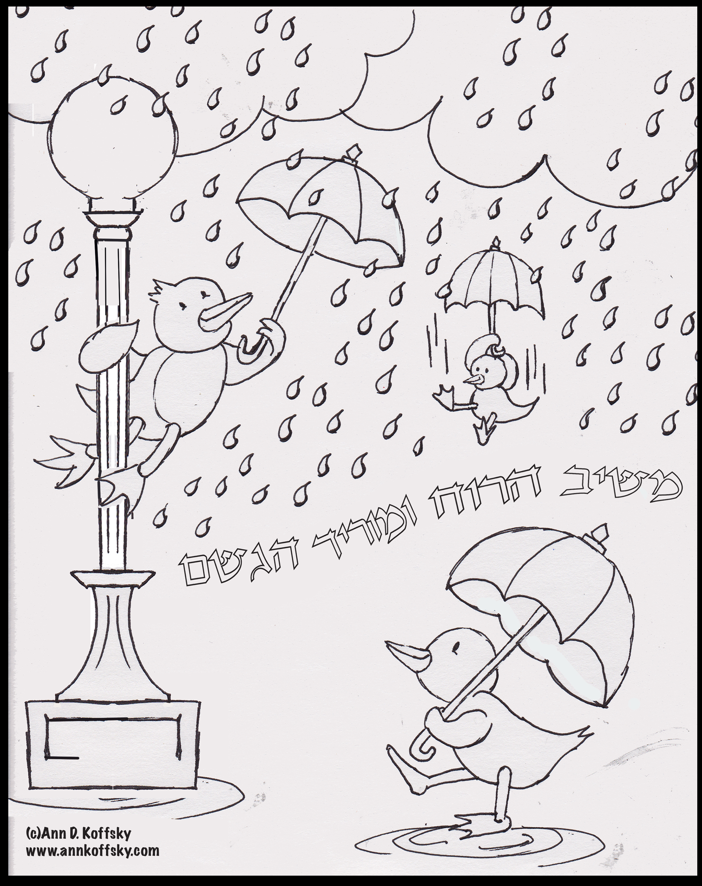 Free Rainy Season Images For Kids Download Free Clip Art