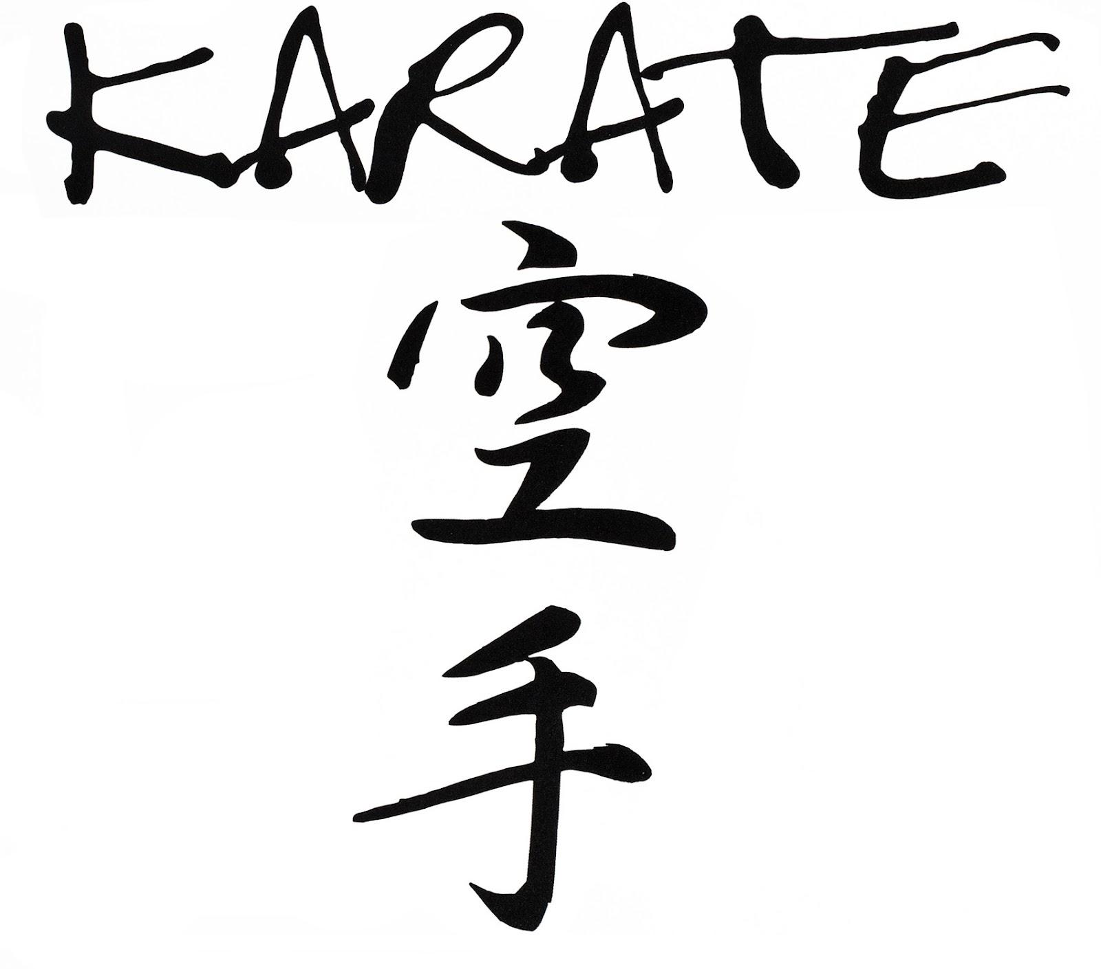 Free Karate Download Free Clip Art Free Clip Art On