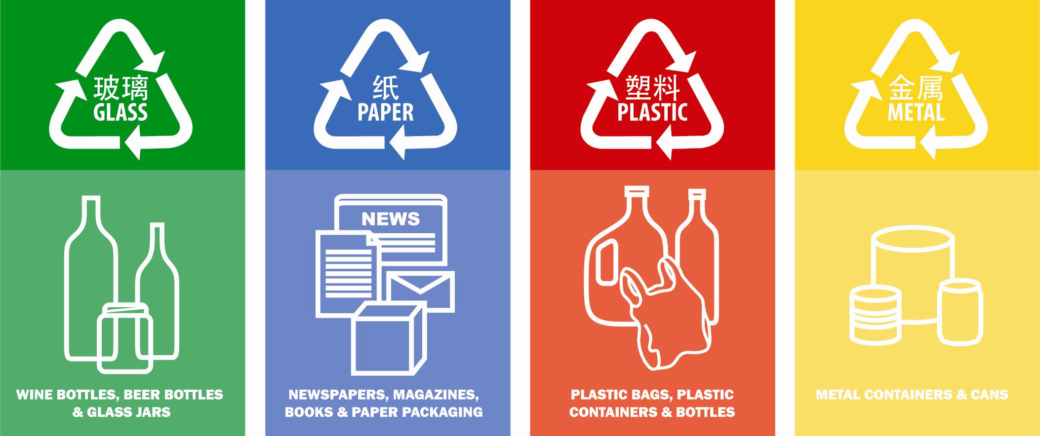 Free Recycling Bins Download Free Clip Art Free Clip Art