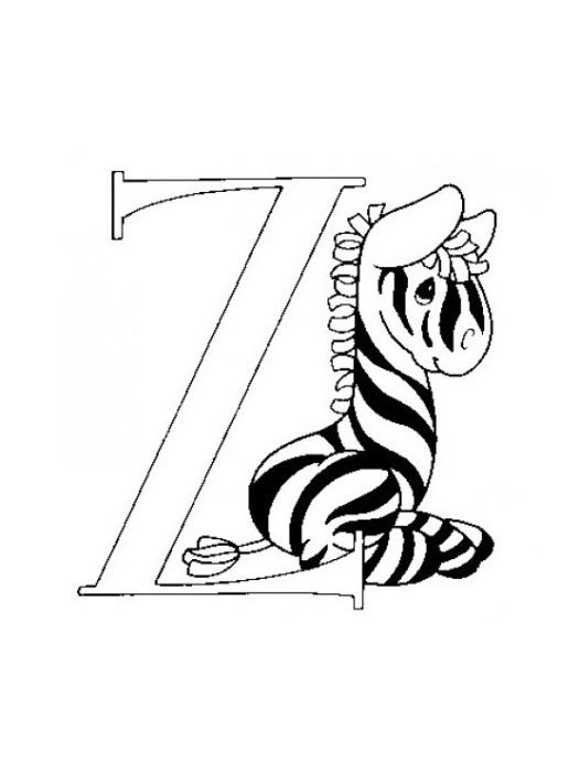 Printable Zebra Print Alphabet Letters Mike Folkerth King Of