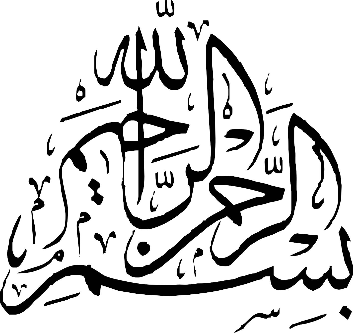 Free Muhammad Cliparts Download Free Clip Art Free Clip