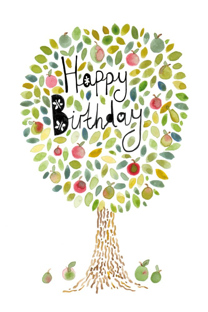Free Birthday Trees Cliparts Download Free Clip Art Free