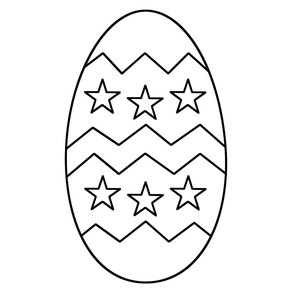 Easter Egg Black And White Clipart