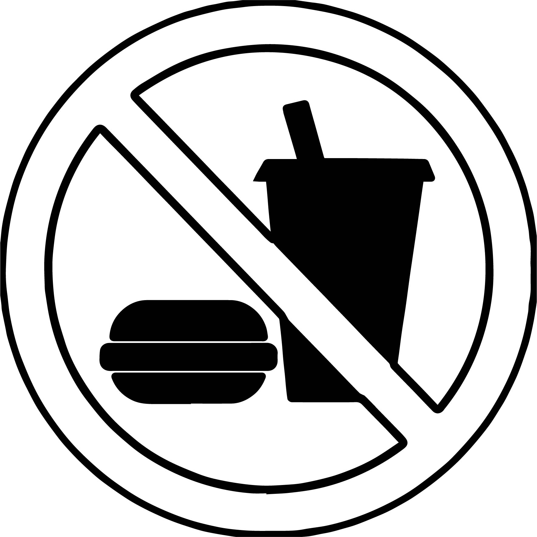 No Food And Drink Clipart