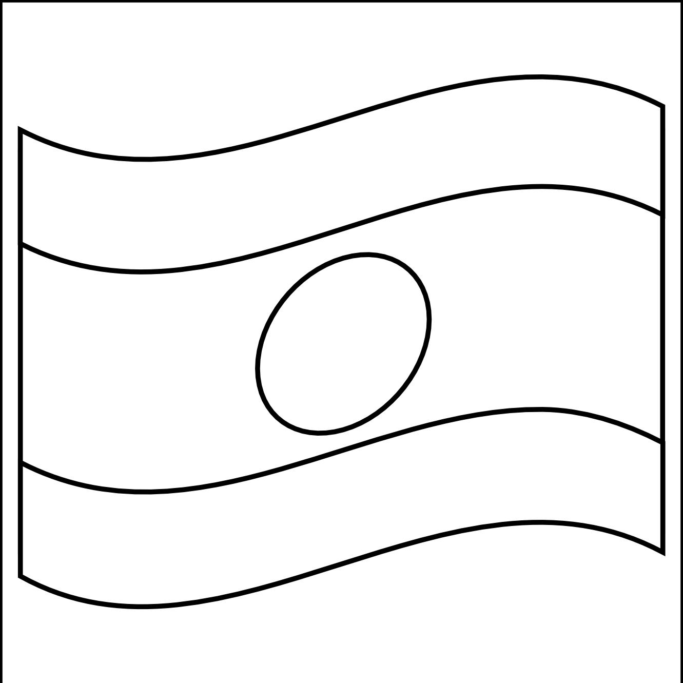 Japanese Flag Clip Art