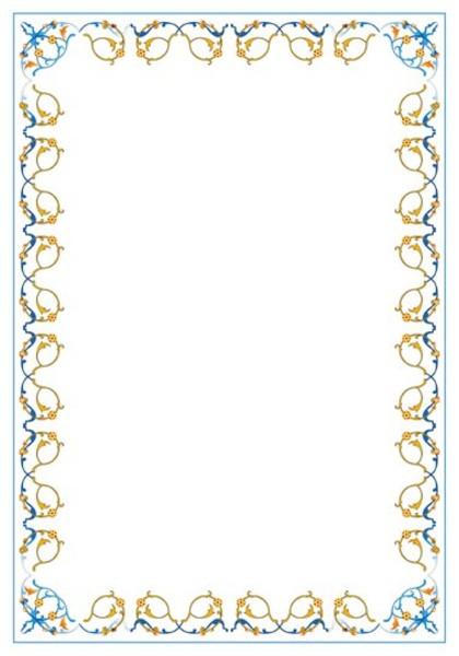 Hiasan Pinggir Kaligrafi : hiasan, pinggir, kaligrafi, Gambar, Hiasan, Pinggir, Kaligrafi, Simple, Mudah, Ideku