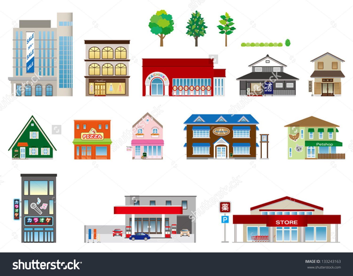 Department Stores Clipart