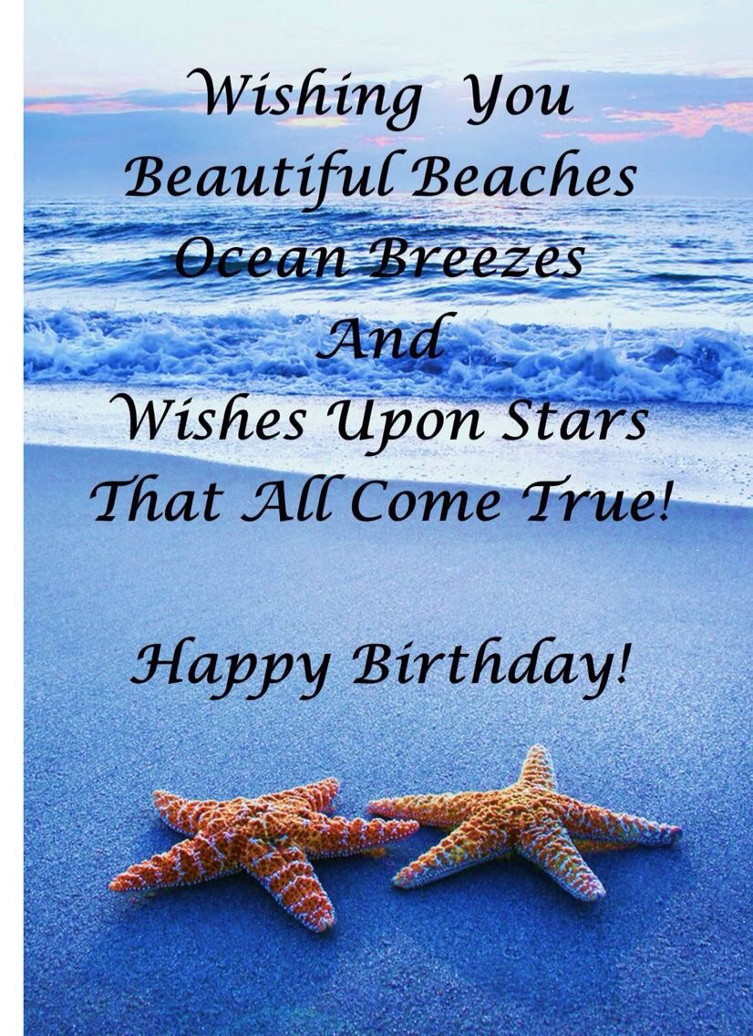 Happy Birthday Beach Clipart 20 Free Cliparts Download