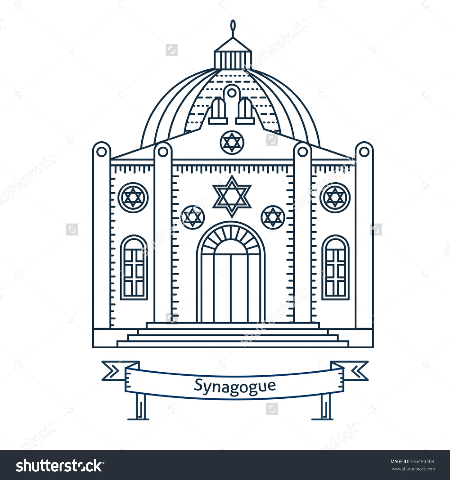 New Synagogue Clipart 20 Free Cliparts
