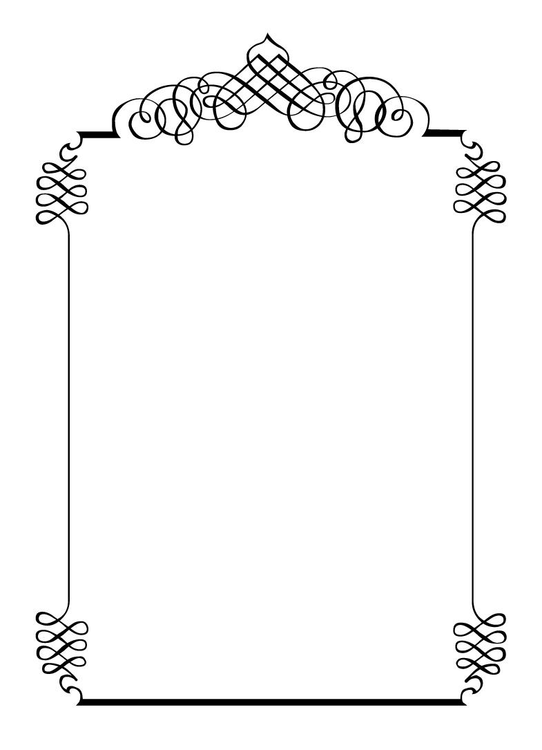 Borders Clip Wedding Invitation Art