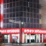 名駅二丁目店の外観