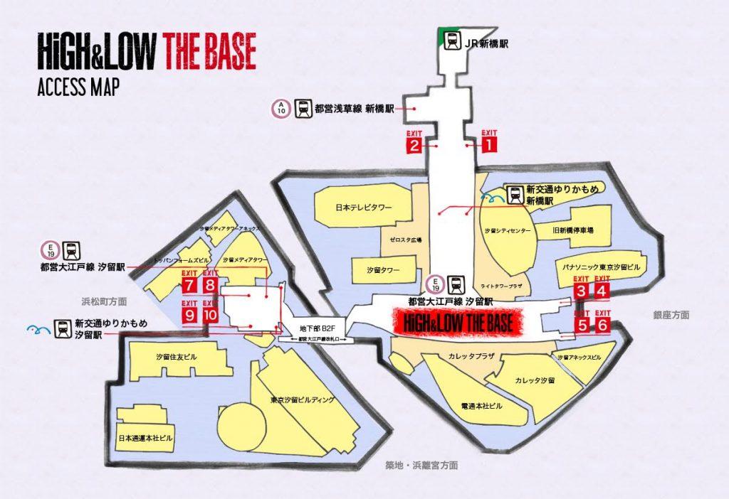 ハイアンドロー(HIGH&LOW)汐留の地図
