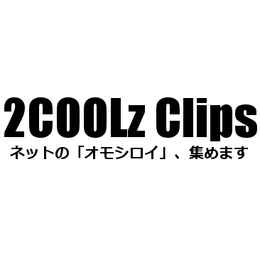 2coolz_clips_logo_icon