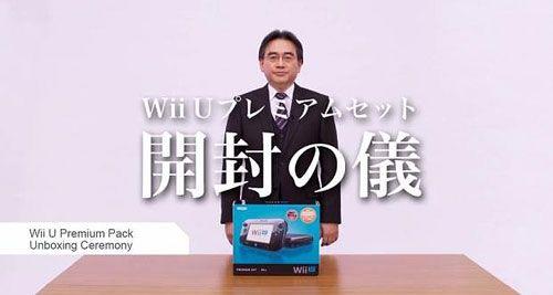 satoru_iwata_performs_a_wii_u_unboxing_