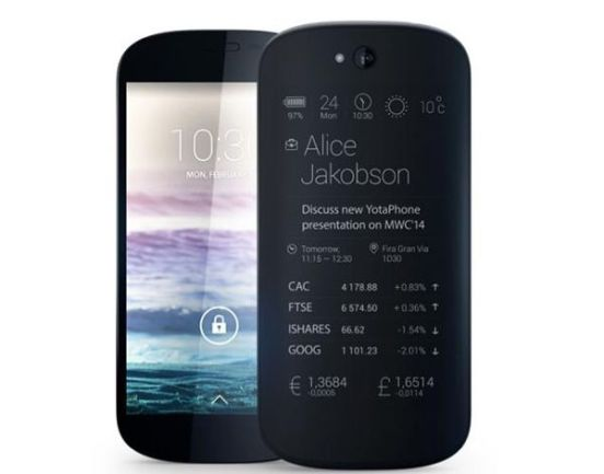 Second-generation-YotaPhone-2-prototype