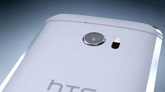 HTC 10 filtrado camara