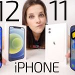 Apple iPhone 12 vs iPhone 11 ¿cuál es mejor elegir?