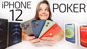 iphone 12 comparativa