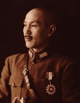 Chiang-Kai-shek-photo.JPG