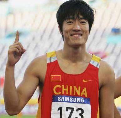 liu-xiang-photo.JPG