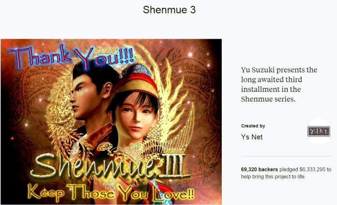 shenmue3funded