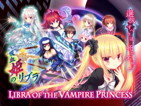 Libra of the Vampire Princess