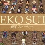 Himeko Sutori - Title