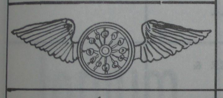Schlenker & Kienzle logo