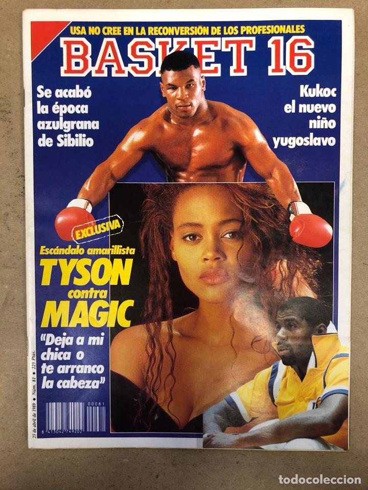 basket 16 n 80 1989 mike tyson vs magic johnson kukoc sibilio