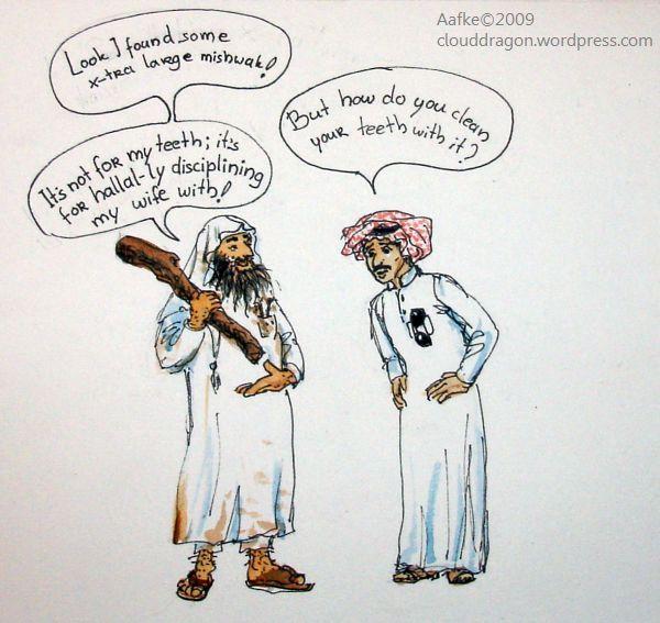 Bakheet Al Anzi mishwak