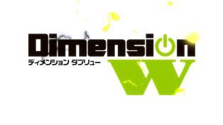 Dimension W - 04 - 03