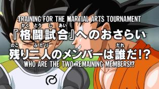 Who are the two remaining members!?