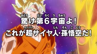 Only one super saiyan level per episode, deal?