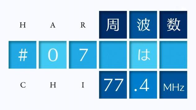 Haruchika - 06-next-time03