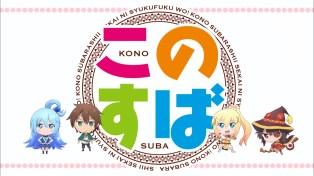 KonoSuba 2 - Chibi Characters