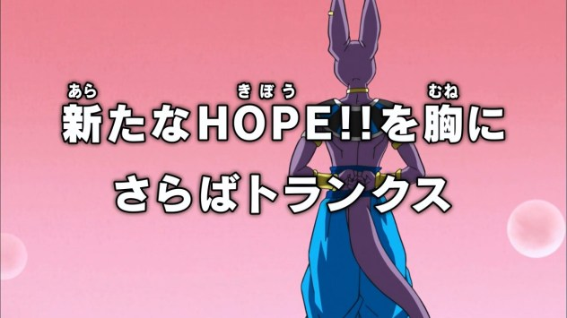 With New Hope!! In Our Hearts Farewell, Trunks