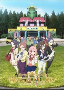 Sakura Quest Poster