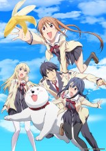 Aho Girl Poster