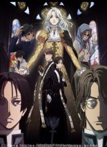 Vatican Miracle Examiner Poster