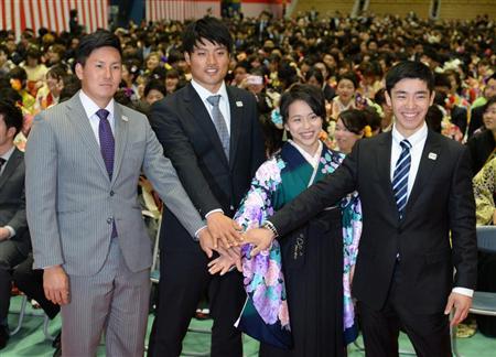 日体大卒業式で誓いの旅立ち、村上茉愛があいさつ「精進していきたい」 - サンスポ