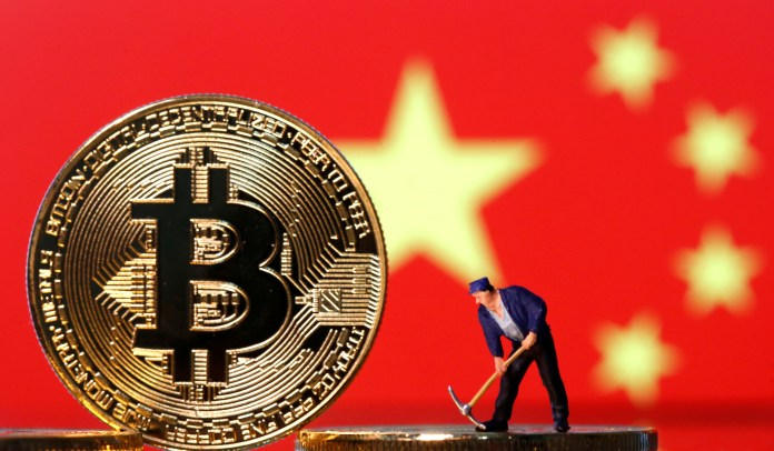 China's central bank ban cryptocurrency