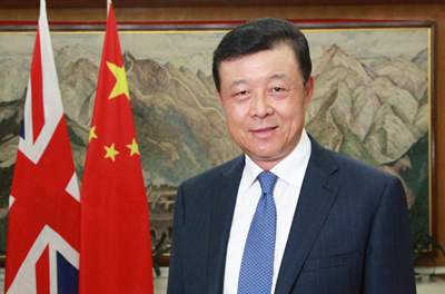 Chinese Ambassador To UK Visiting Bermuda - Bernews