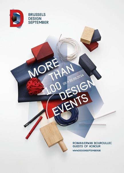Dossier de presse   679-07 - Communiqué de presse   Brussels Design September & Commerce Design Brussels - Brussels Design September - Évènement + Exposition - BDS Magazine