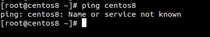 name-or-service-not-known-error